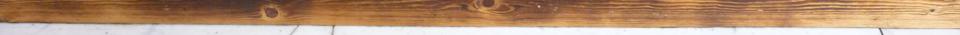 wood-banner